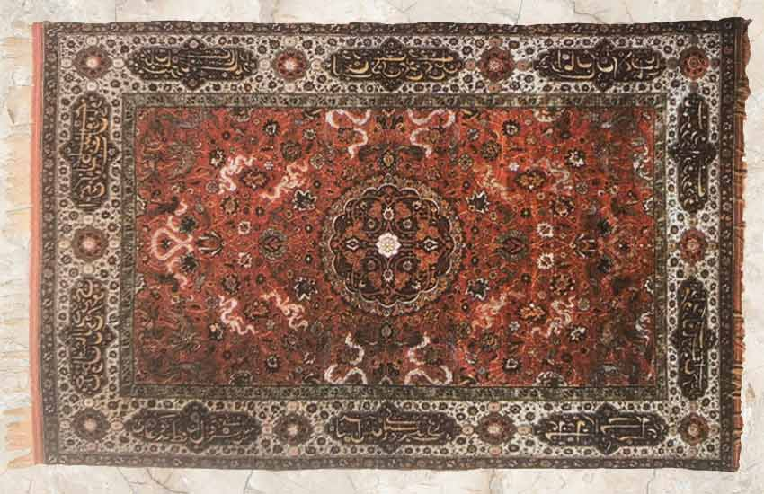 Turkish-4 carpet rug design red oriental